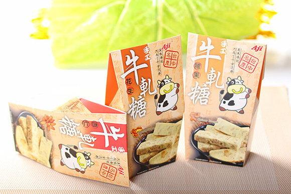 最受欧美旅客最爱的台湾零食:Aji牛轧糖