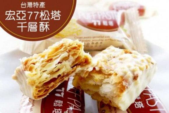最受欧美旅客最爱的台湾零食:宏亚77松塔