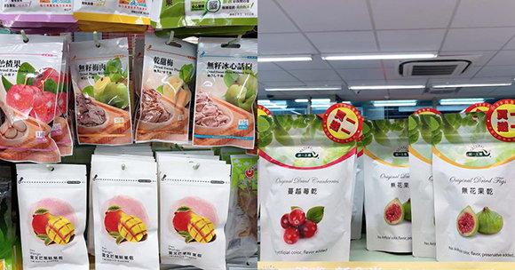 最受欧美旅客最爱的台湾零食:果干或水果类制品