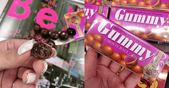 最受欧美旅客最爱的台湾零食:葡萄巧克力球